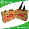 Custom Logo Printed Kraft Paper Grocery Food Bag
