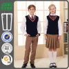 2016 Beautifl Sweat Vest Band Primary School Uniform Designs