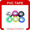 PVC Insulating Adhesive Electrical Tape