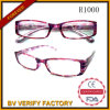 Chinese Wholesale Large Frame Reading Glasses R1000