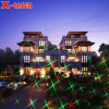 Elf Lights/Garden Laser Light/Outdoor Christmas Laser Lights for Cherry Blossom Tree Decoration