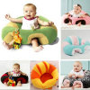 Chair Seat Sofa Feeding Chair Seat Bedding Infant Nest Baby Seats Sofa Feeding