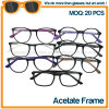Stylish Men Reading Glasses with Acetate Frame 2017