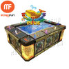 Seafood Paradise 2 Plus Equipment of Fishing Hunter Arcade Machine Game