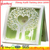 Fancy Hollow Wedding Inviting / Greeting Card