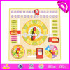 Wholesale Custom Kids Educational Wooden Toy Baby Calendar W09f005