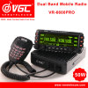 FCC 50W Long Distance Dual Band Mobile Radio Walkie Talkie