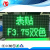F3.75 Indoor Single Red Dual Color LED Board