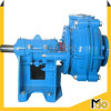 Coal Washery Coal Slurry Pump Horizontal Slurry Pump