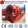 Zhengzhou Most Reliable Mining Machinery Sand Washing