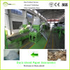 Dura-Shred Complete Paper Recycling Line (TSD1651)