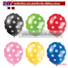 Yiwu Market Party Balloon Best Yiwu Party Ornament Export Agent (BO-5206)