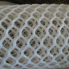 China Wholesaler of Low Price Plastic Mesh