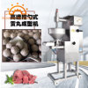 Speed Adjustable Stainless Steel 5 Molds Meatball Maker Former