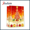 Colorful Printing Gift Paper Bag for Christmas