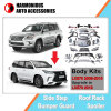 Car Parts Body Kits Facelift Parts for Lexus Lx570 2008-2015, Upgrade to Lx570 2019