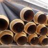 High Destiny PU Form Heat Insulation Preservation Carbon Steel Pipes