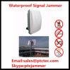 Computer Control Power Adjustable School Jammer Exam Signal Jammer Waterproof Jammer Mobile Phone 2g/3G/4G/5g/ WiFi 2.4G/5.8g Jammer