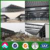 Steel Logistic Warehouse for Hisense Project (XGZ-SSB136)