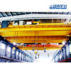 Heavy Duty Qd Model Double Girder Overhead Crane