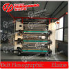 6 Colors 1.6meter Felxographic Printing Machine/Printing Machine Six Colors on Stock