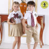 British Custom Made Kids School Uniform Primary School Uniform Design