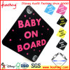in Stock Baby on Board Safety Car Sign Sticker with Suction Cup