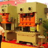 Open-Type Two-Point Power Press (JH25-110) , Punch Machine