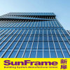 Aluminium Unitized Glazing Curtain Wall System in Semi-Expose Frame