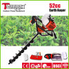 Teammax 52cc Hand Operated Quick Start Earth Auger
