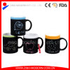 Chalk Mug in Standard Shape	Top Dia. 8.1xh 9.5cm, 320ml/11oz