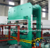 Hot Vulcanizing Press, Frame Rubber Vulcanizing Press, Vulcanizing Press