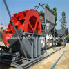 High Capacity Silica Sand Washing and Screening Machine for Sale