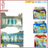 High Quality Breathable Baby Nappy, Comfortable Baby Diaper for Afghanistan Market