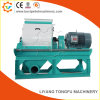 Industrial Rice Husk Wood Sawdust Grinding Machine