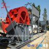 Sand Washing Washer for Sale