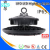 250W LED High Bay Light with SMD LED Chip