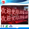 Ce RoHS Bis Approved P10 Red LED Module Display Outdoor P10 Module