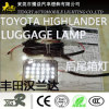 Good Quality Luggage Compartment Lamp Additional Rear Back Door Light for Toyota Yaris/Ez/Highlander