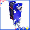 Fast Delivery Thermal Power Heat Exchanger Price List