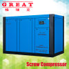 China Manufacture for 90kw 8bar Quiet Industry Electric Rotary Industry Oil Less Twin Screw Type Air Compressor with Best Price for Buy (OEM accpeted)