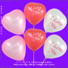 Inflatable Silk Screen Printed Heart Shaped Balloon for Kids Toys