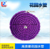Garden Hose, Zhijing Flexible Expandable Expanding Garden & Lawn Water Hose 75 FT Feet for All Watering Needs