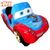 ISO9001 Zhongshan Factory Children Amusement Police Toy Car Kids Swing Rides for Playground (K118-BR)