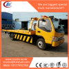 JAC Jianghuai Broken Car Rescue Towing Wrecker Truck