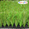 Professional Soccer/Football Artificial Turf Grass Carpet