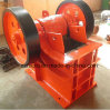 Small Mobile Jaw Crusher/Mini Mobile Jaw Crusher