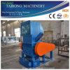 High Quality Waste Plastic Pet Bottle Crusher Machine
