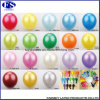 Metallic Balloons with 20 Colors Pearl Color