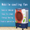 New Design Factory Price Portable Evaporative Air Cooler Industrial or Household